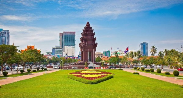 Phnom Penh Webcam